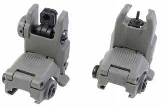 101 Inc BUS Flip-Up Sight Set (Foliage Green)
