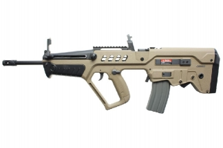 Ares AEG TVR-21 with Rail Set Pro (Tan)