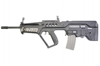 Ares AEG TVR-21 with Rail Set Pro (Black)