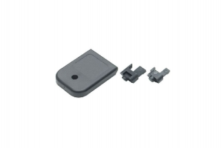Guarder Magazine Base Plate for Marui G17