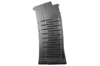 King Arms AEG Mag for VSS 380rds