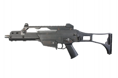 *Clearance* AEG G36C Ex-Rental Gun #3
