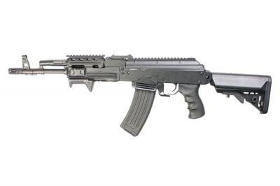 APS AEG Tactical PMC (Black)