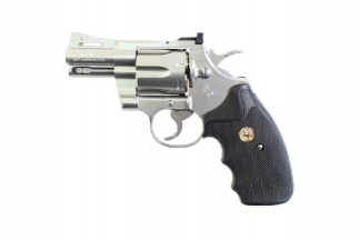 *Clearance* Tokyo Marui GAS Colt Python 2.5 Inch Silver