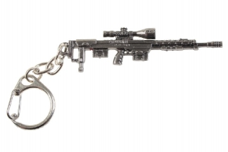 "Zero One Key Chain ""DSR-1"""