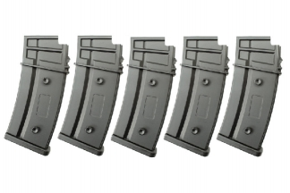 Ares AEG Mag for G39 420rds  Box Set of 5