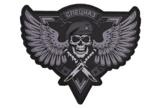 "101 Inc PVC Velcro Patch ""Spetsnaz Skull"" (Grey)"