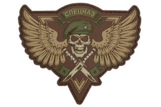 "101 Inc PVC Velcro Patch ""Spetsnaz Skull"" (Brown)"