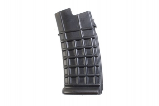 Classic Army AEG Mag for AUG 330rds
