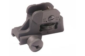 King Arms Detachable Rear Sight for 20mm Rail