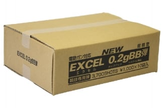 Excel BB 0.20g 3700rds Box of 10 (Bundle)