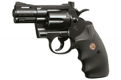 Tokyo Marui GAS Colt Python 2.5 Inch