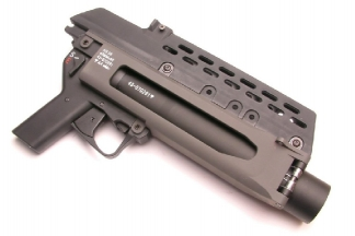 Ares Undermount Grenade Launcher for G39