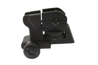 APS LETS Tactical Rear Sight for M4