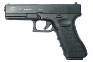 KSC GBB G17 with Metal Slide