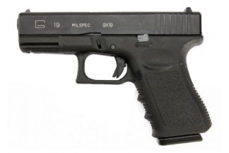 KSC GBB G19 with Metal Slide