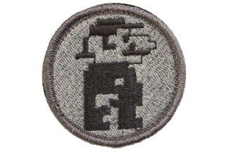 "EB Velcro Patch ""Digital Mario"" (Grey)"
