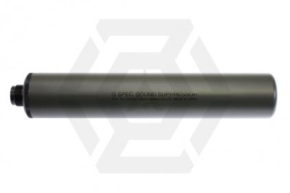 Tokyo Marui SSR VSR-10 G-Spec (Olive)
