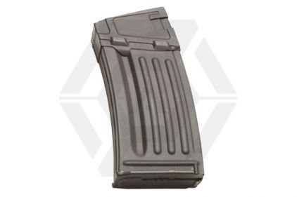 Classic Army AEG Mag for CA53/CA33E 130rds
