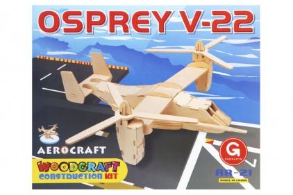 """VOS 3D Wooden Puzzle """"V-22 Osprey"""""""