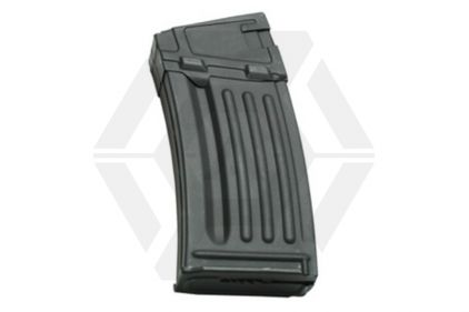 Classic Army AEG Mag for CA33E 330rd