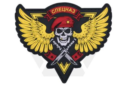 "101 Inc PVC Velcro Patch ""Spetsnaz Skull"" (Yellow)"