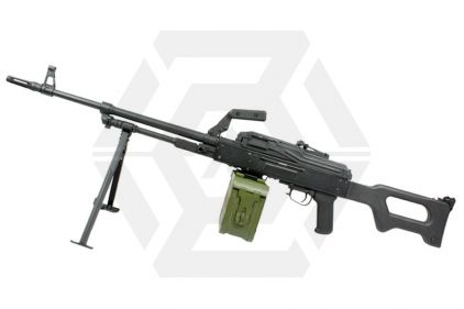 A&K AEG PKM © Copyright Zero One Airsoft