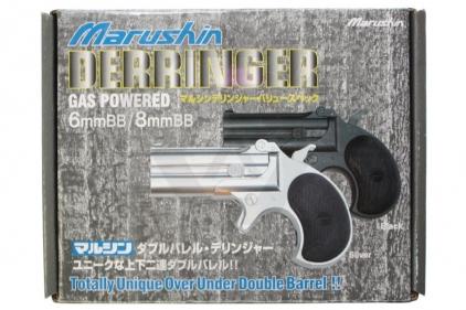 Marushin GAS Derringer