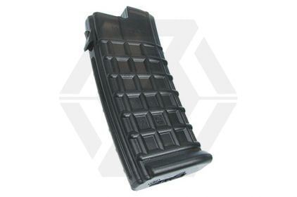 King Arms AEG Mag for AUG 330rds Box Set of 5