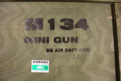 CAW M134 Minigun