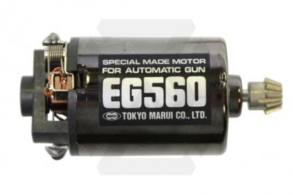 Tokyo Marui EG560 Motor for FA-MAS