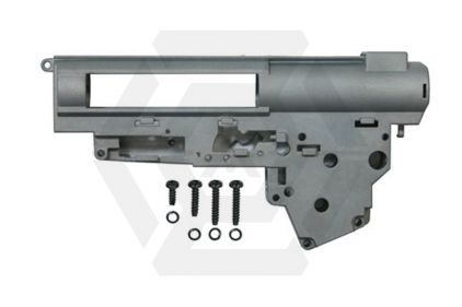 Guarder Enhanced Gearbox for GBV3