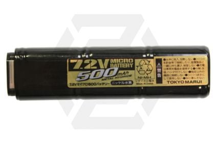 Tokyo Marui 7.2v 500mAh NiMH Micro AEP Battery for G18C & New Style PM7 © Copyright Zero One Airsoft