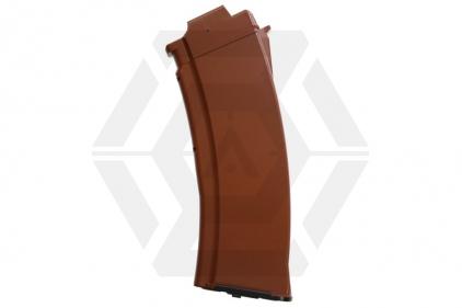 Tokyo Marui Recoil AEG Mag for AK 70rds (Brown)