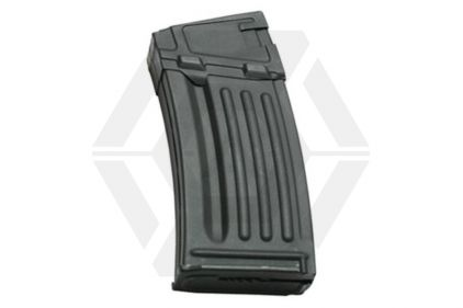 Classic Army AEG Magazine for CA33 (330 Rounds)