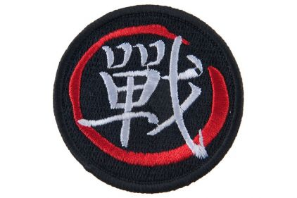 "EB Velcro Patch ""Fight"""